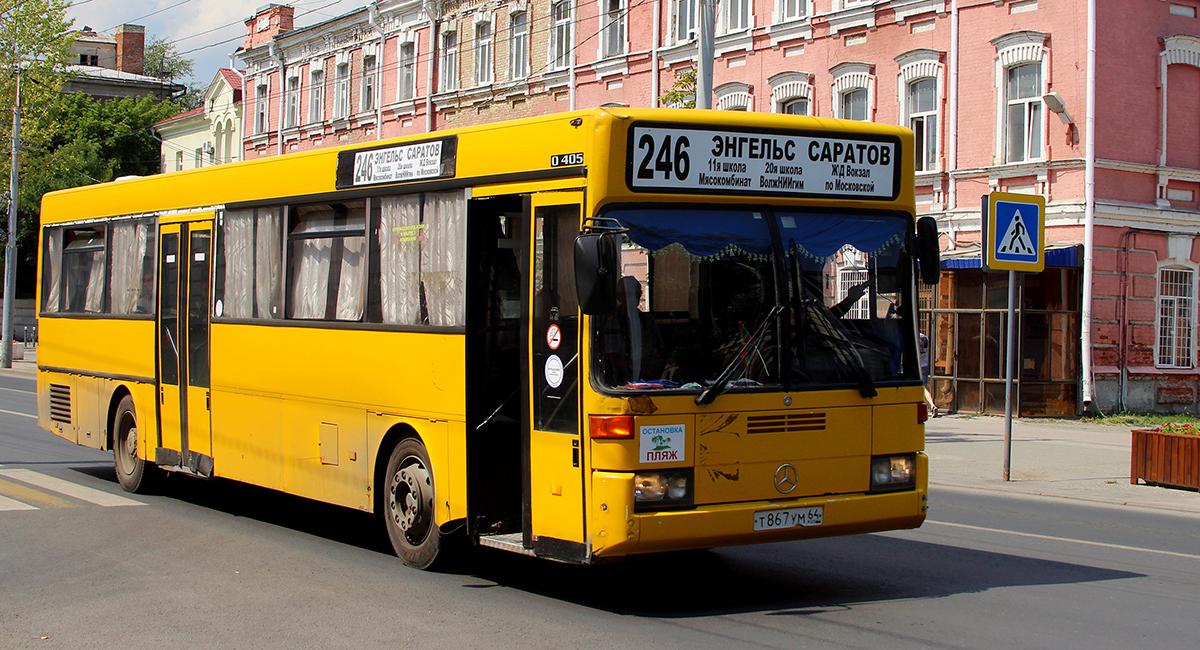 Саратов. Mercedes-Benz O405 т867ум