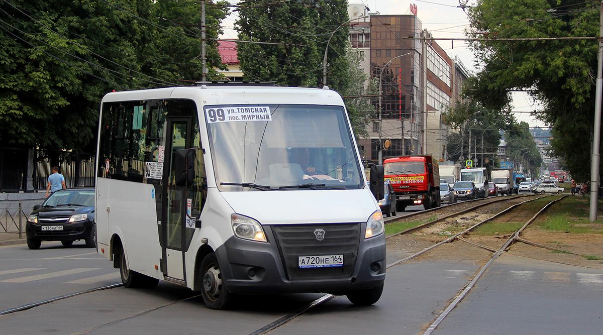 Саратов. ГАЗель Next а720не