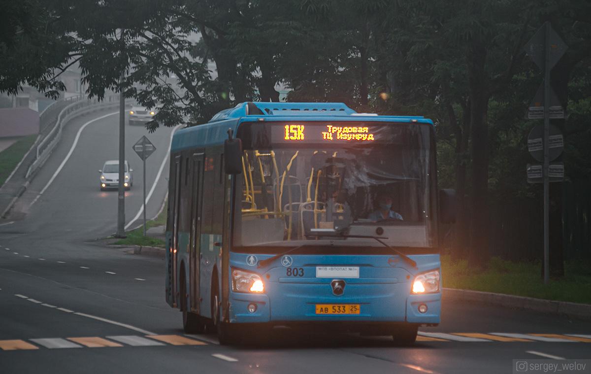 Владивосток. ЛиАЗ-4292.60 ав533