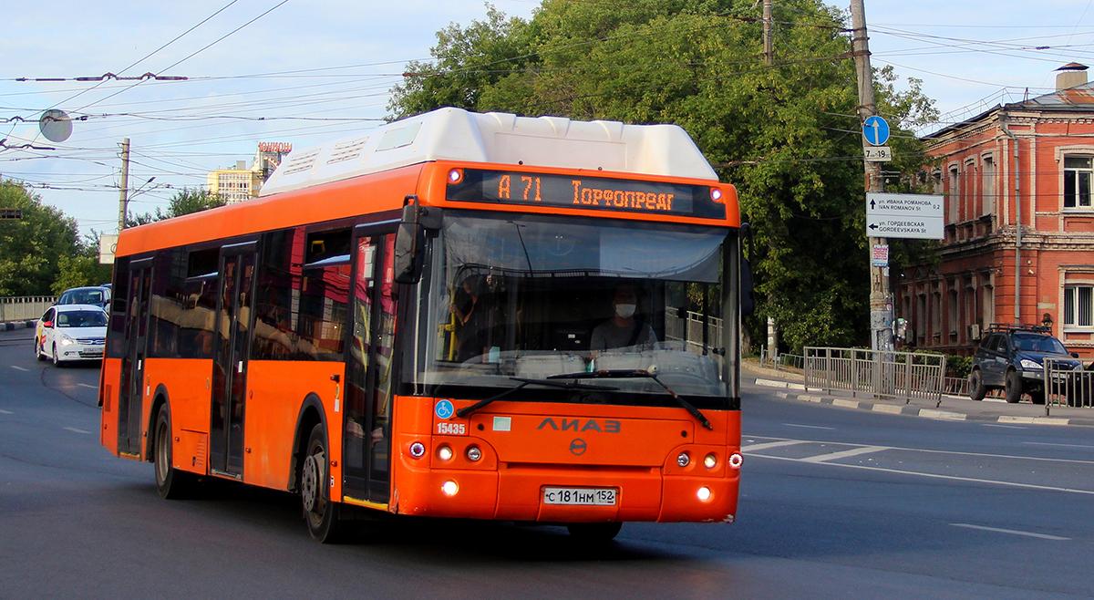 Нижний Новгород. ЛиАЗ-5292.67 с181нм