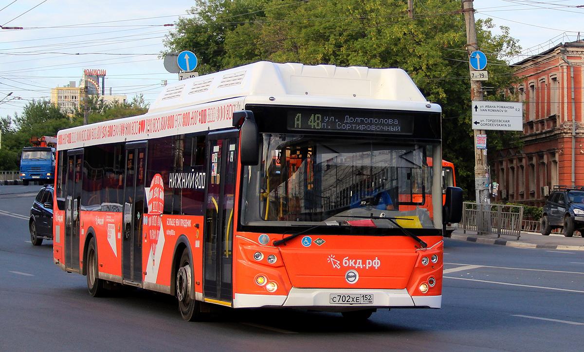 Нижний Новгород. ЛиАЗ-5292.67 с702хе