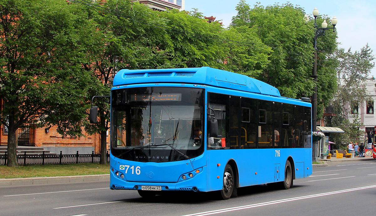 Хабаровск. Volgabus-5270.GH о058мк