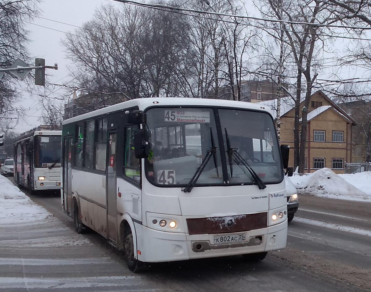 Вологда. ПАЗ-320414-05 Вектор к802ас