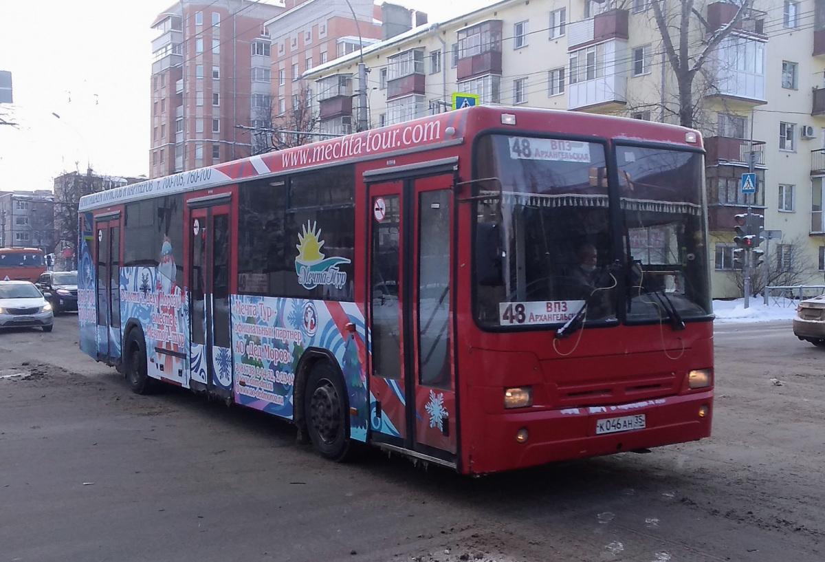 Вологда. НефАЗ-5299-30-22 (5299NC) к046ан