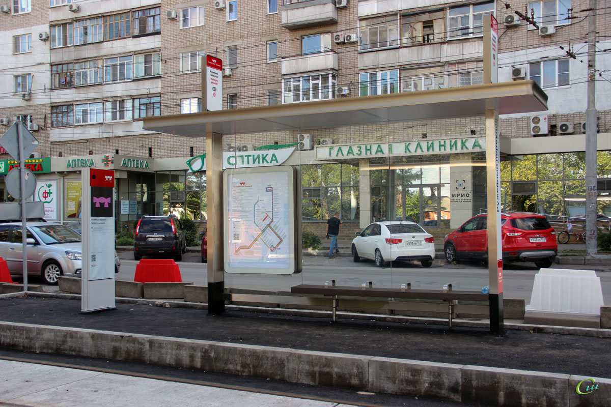 Таганрог. Остановка Ружейный переулок