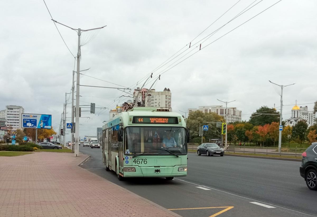 Минск. АКСМ-321 №4676