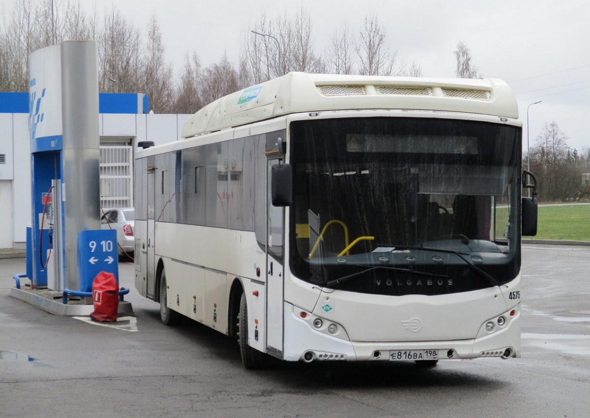 Тосно. Volgabus-5285.G2 е816ва