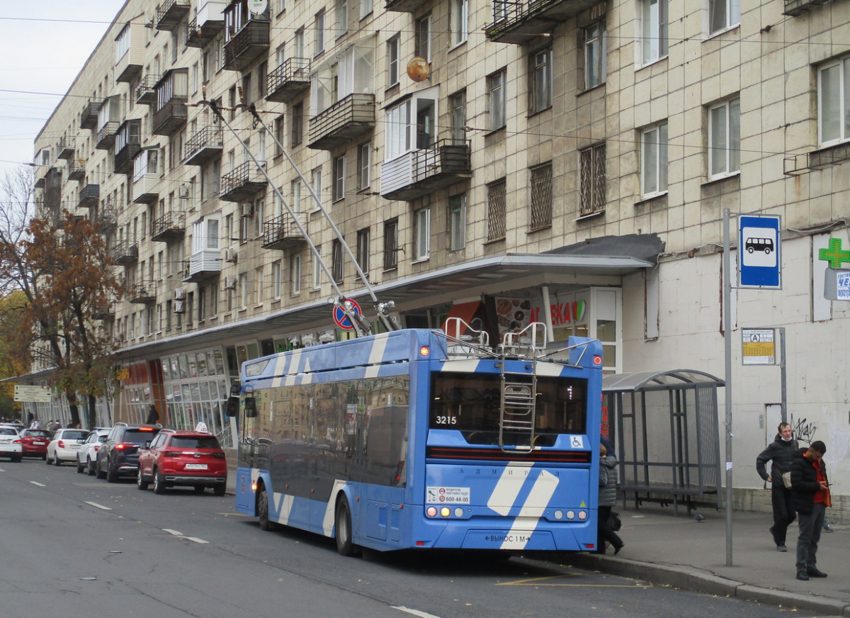 Санкт-Петербург. ПКТС-6281.00 Адмирал №3215