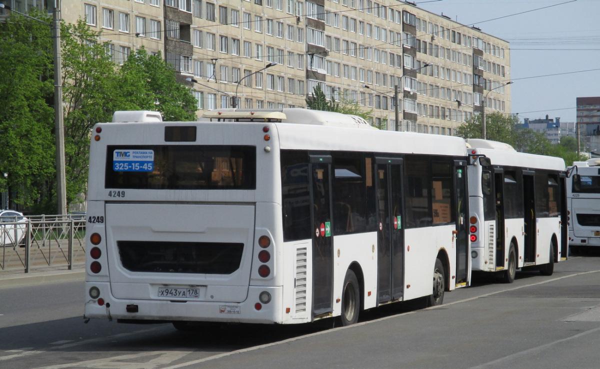 Санкт-Петербург. ЛиАЗ-4292.60 х943уа