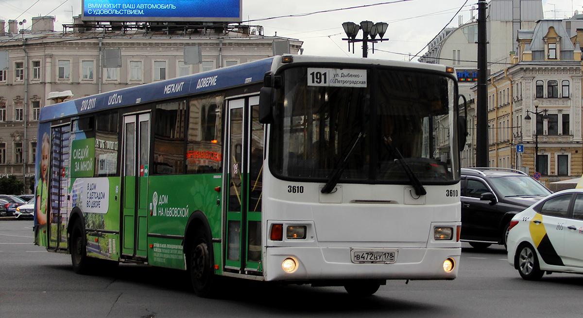 Санкт-Петербург. ЛиАЗ-5293.53 в472ну
