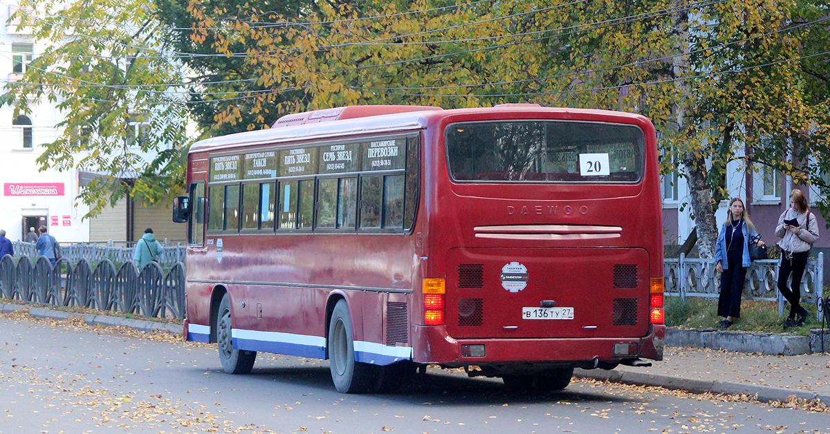 Комсомольск-на-Амуре. Daewoo BS106 в136ту