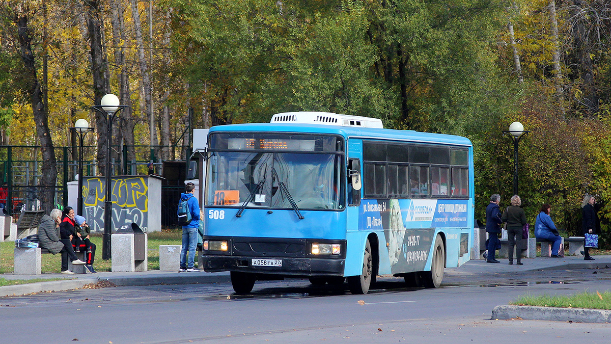 Комсомольск-на-Амуре. Daewoo BS106 а058та
