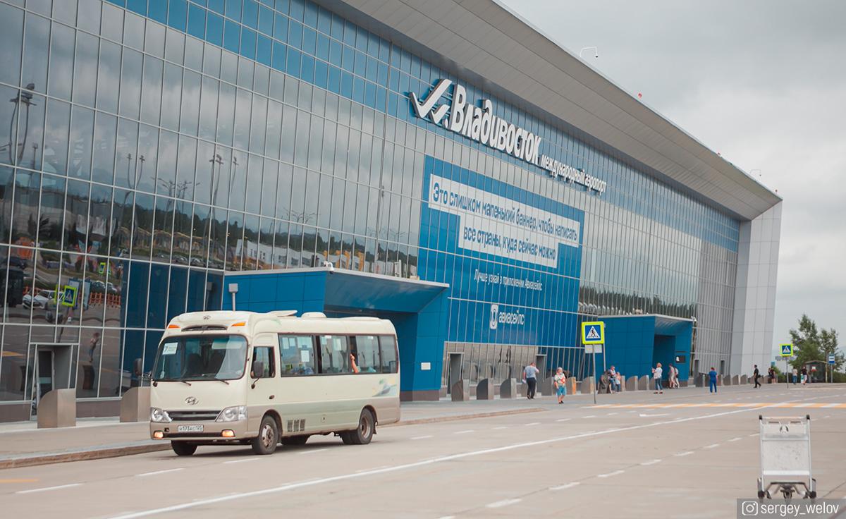 Владивосток. Hyundai County Deluxe н173ас