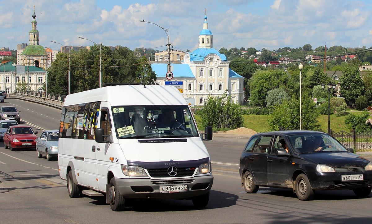 Смоленск. Луидор-223203 (Mercedes-Benz Sprinter) с916нн