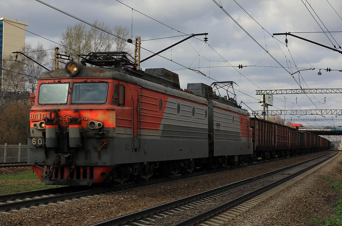 Москва. ВЛ10у-601