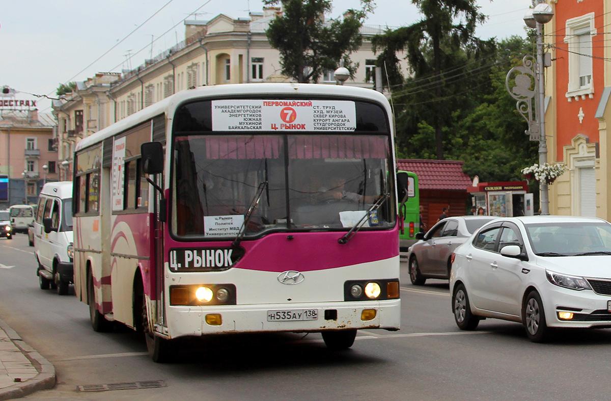 Иркутск. Hyundai AeroCity 540 н535ау