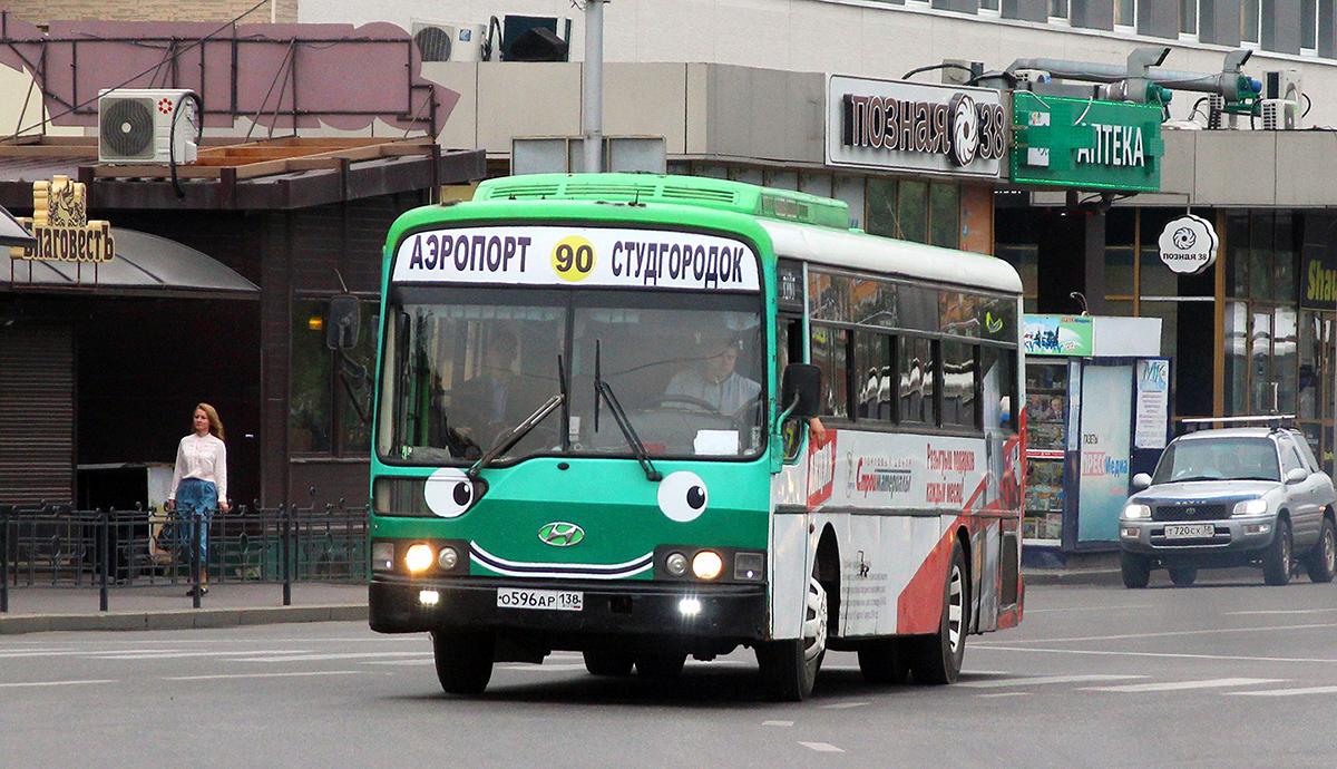 Иркутск. Hyundai AeroCity 540 о596ар