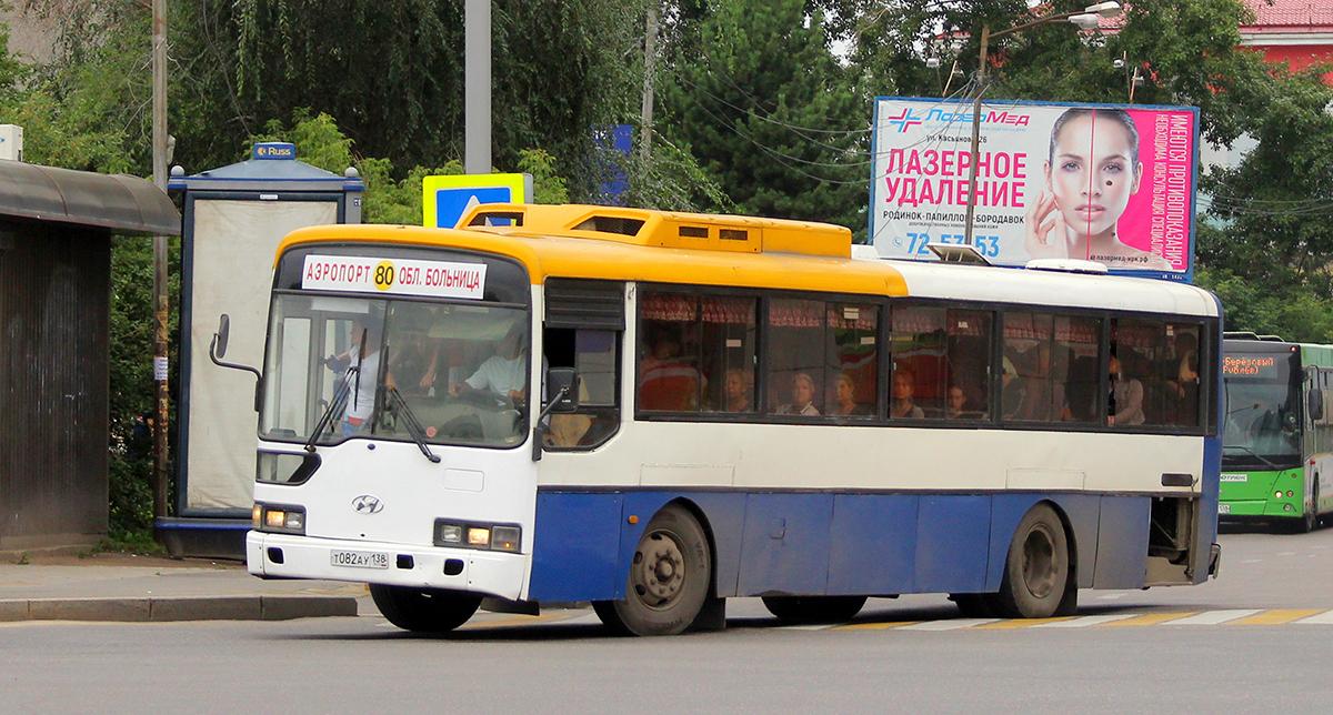 Иркутск. Hyundai AeroCity 540 т082ау