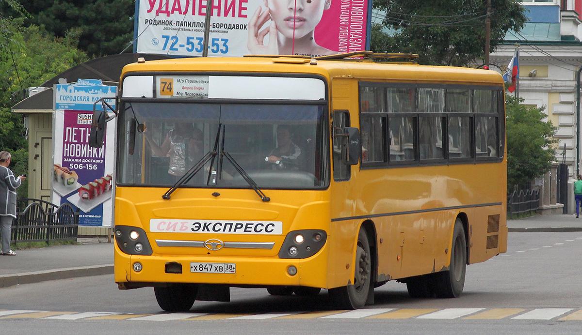 Иркутск. Daewoo BS106 х847хв
