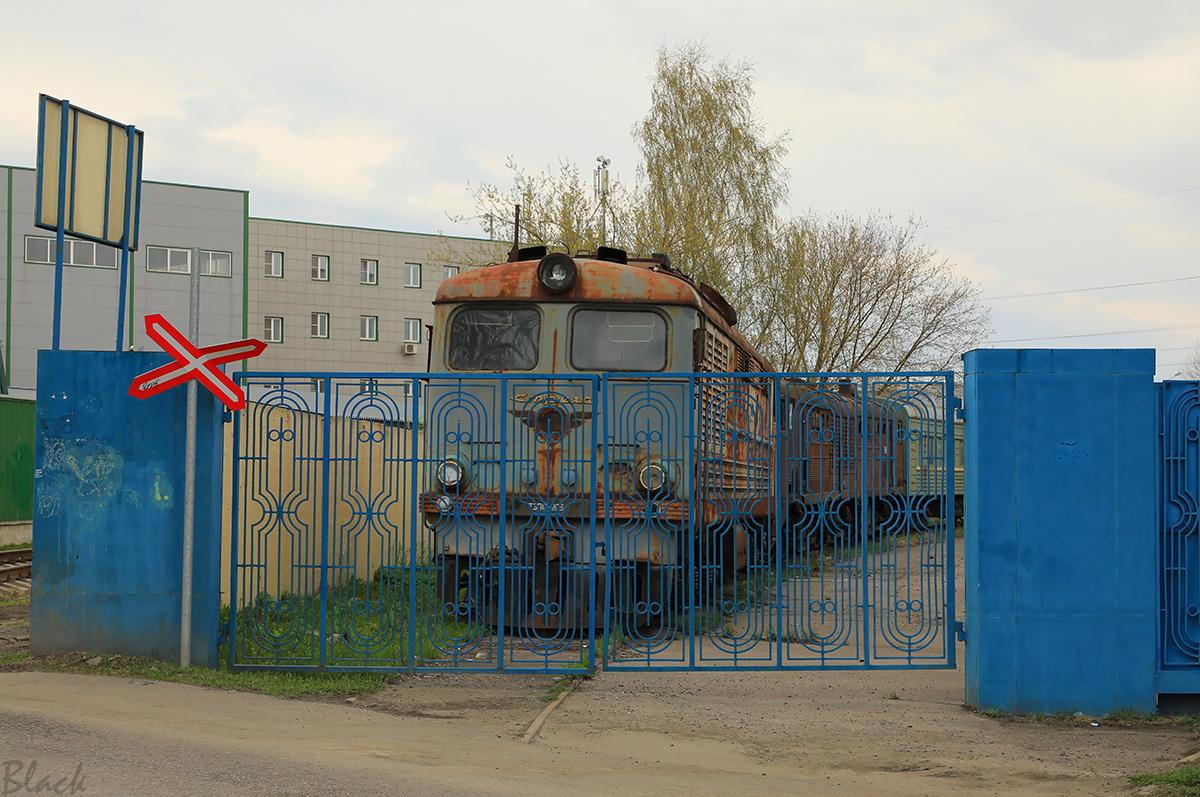Москва. ТЭП10-205