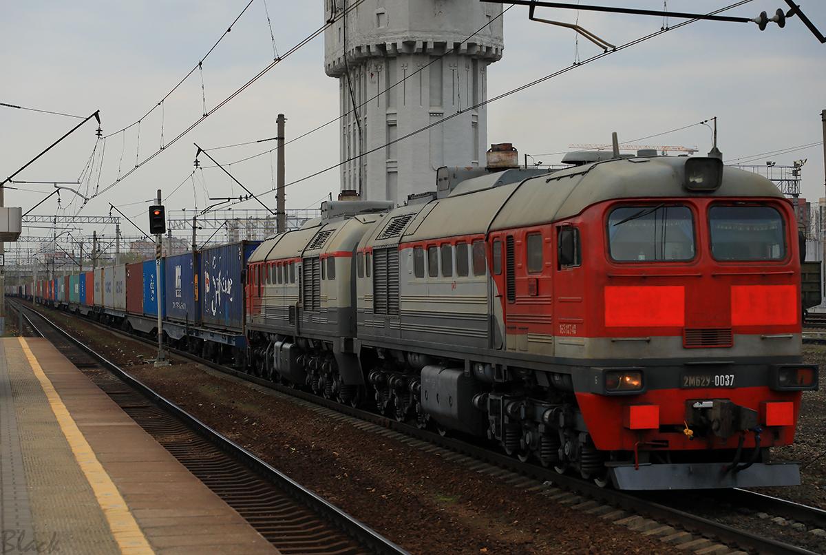 Москва. 2М62У-0037