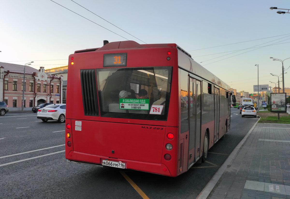 Казань. МАЗ-203.069 а066ум