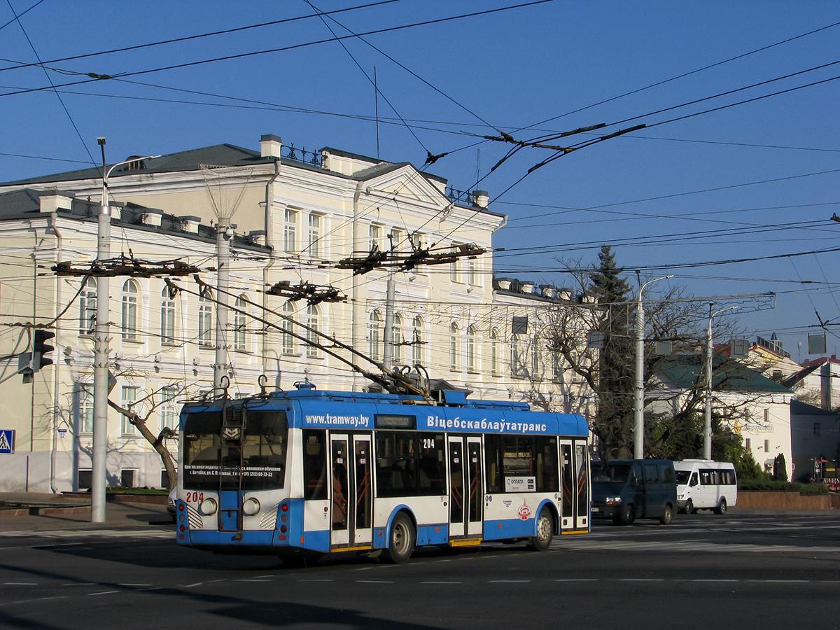 Витебск. АКСМ-321 №204