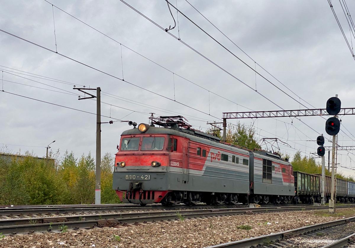 Московская область. ВЛ10-421
