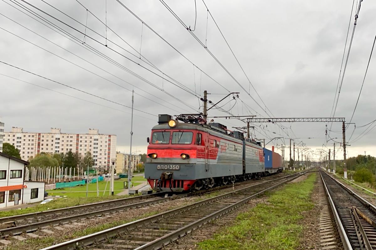 Московская область. ВЛ10у-350