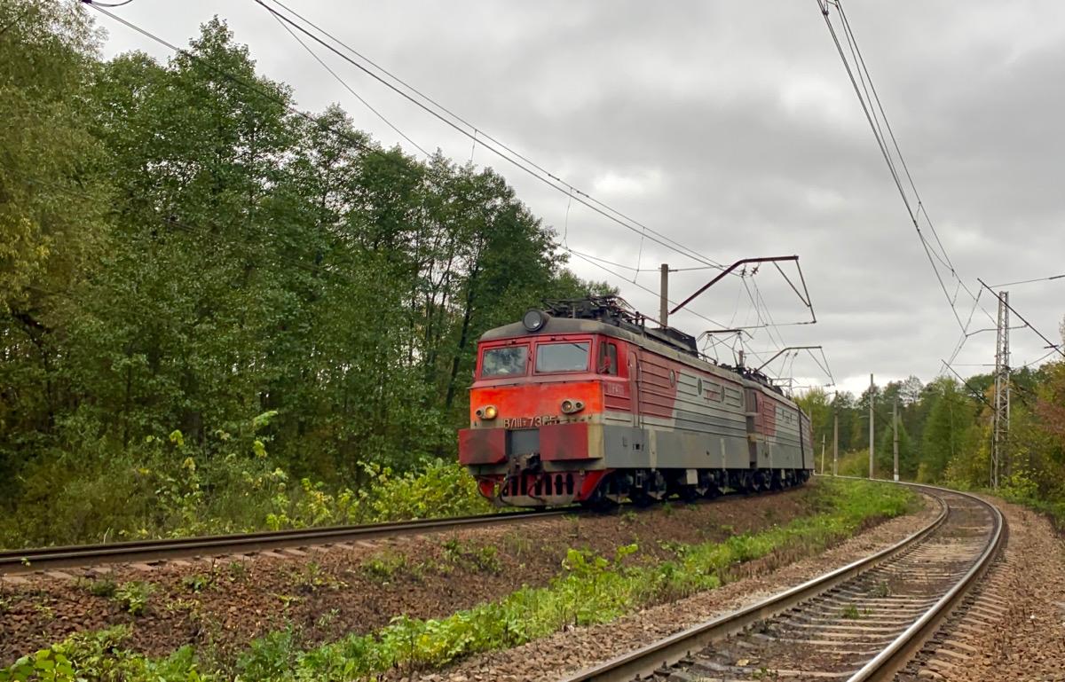 Московская область. ВЛ11-736