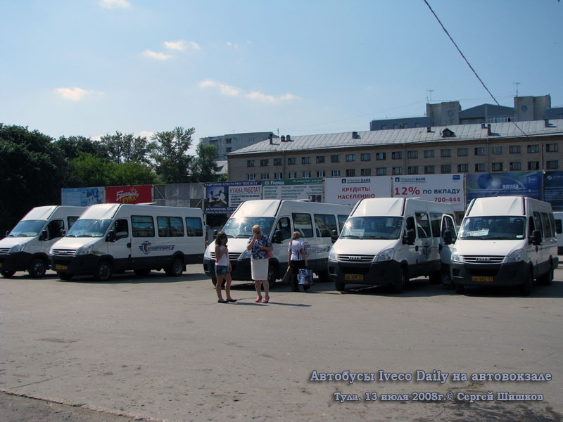 Тула. IVECO Daily аа309, IVECO Daily ар057, IVECO Daily ар093